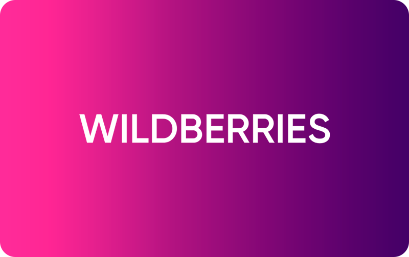 Купить на Wildberries