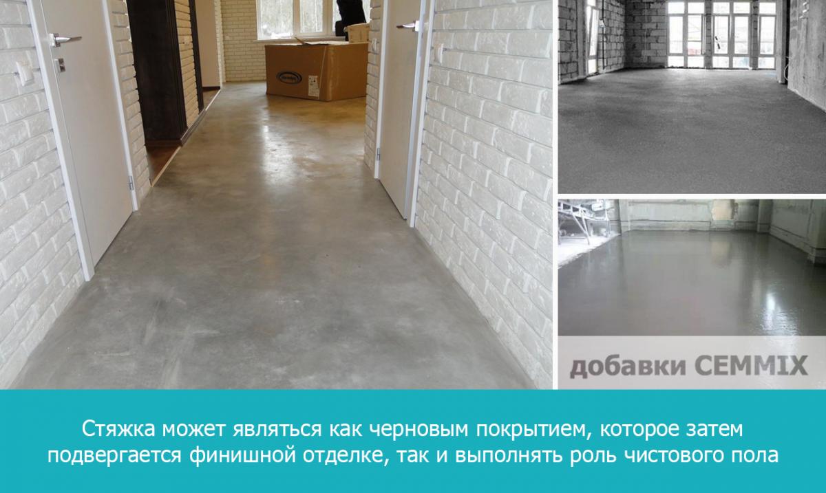 Полкуба бетона бетон пропорции воды