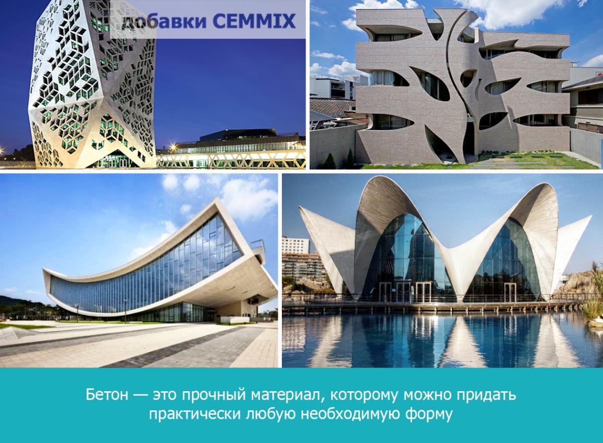 способы бетонной смеси к месту укладки