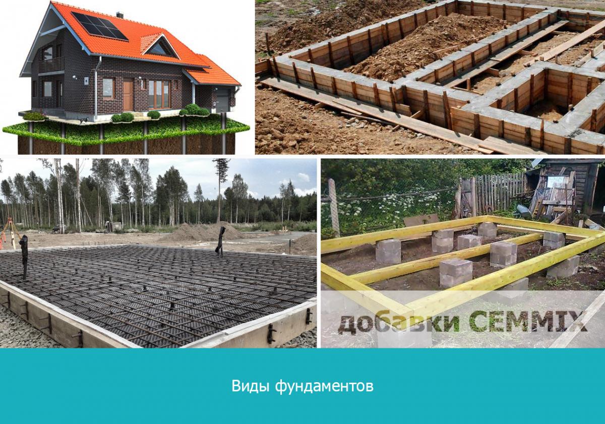 чем уплотняют бетонную смесь фундамента
