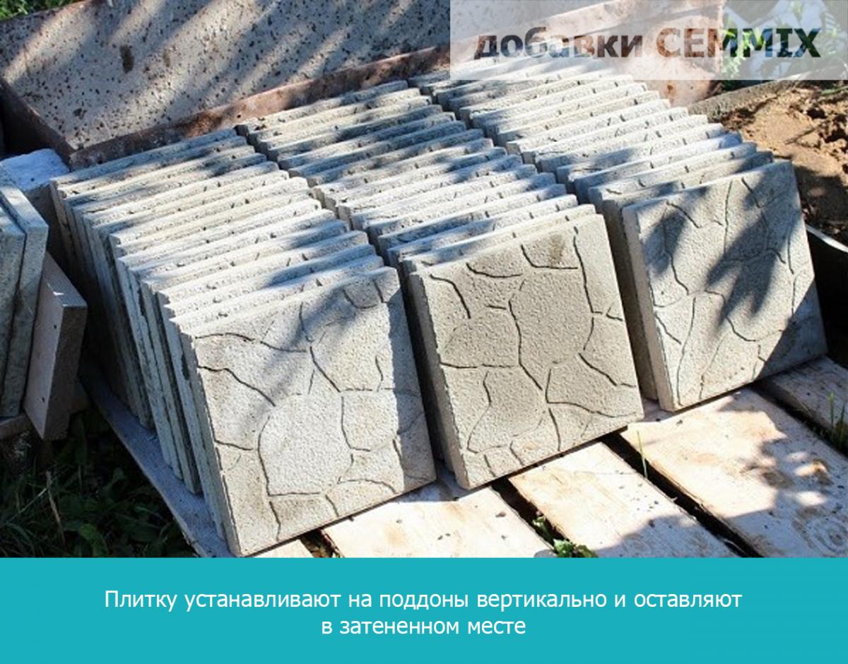 Плитку устанавливают на поддоны вертикально и оставляют в затененном месте