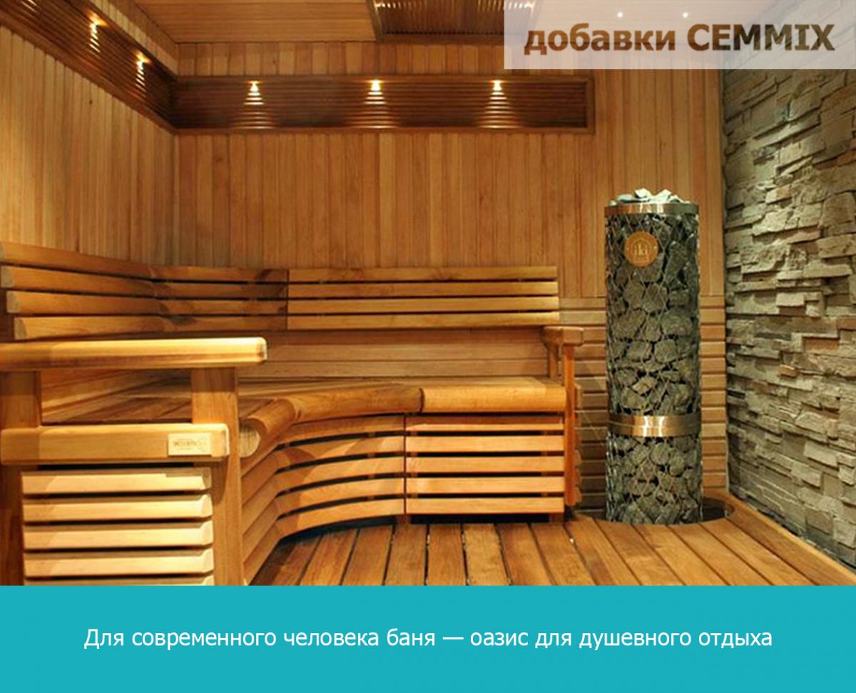 Для современного человека баня — оазис для душевного отдыха