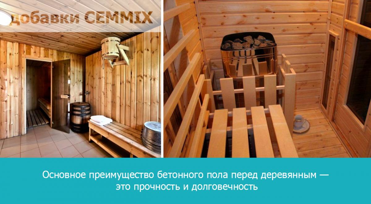 Основное преимущество бетонного пола перед деревянным —  это прочность и долговечность