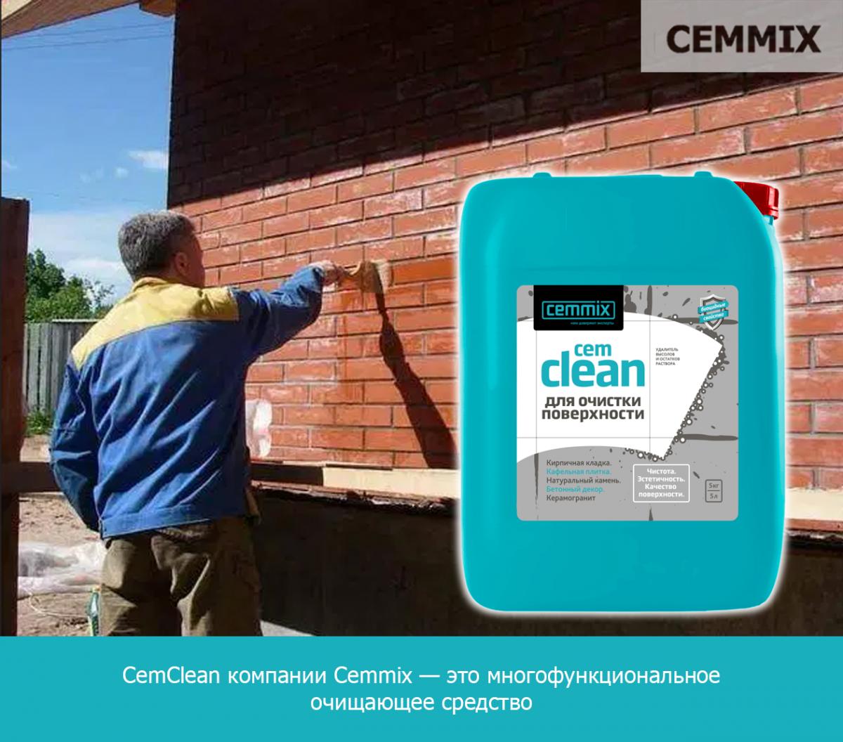 CemClean компании Cemmix — это многофункциональное очищающее средство