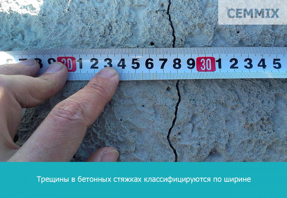 Классификация трещин в бетоне