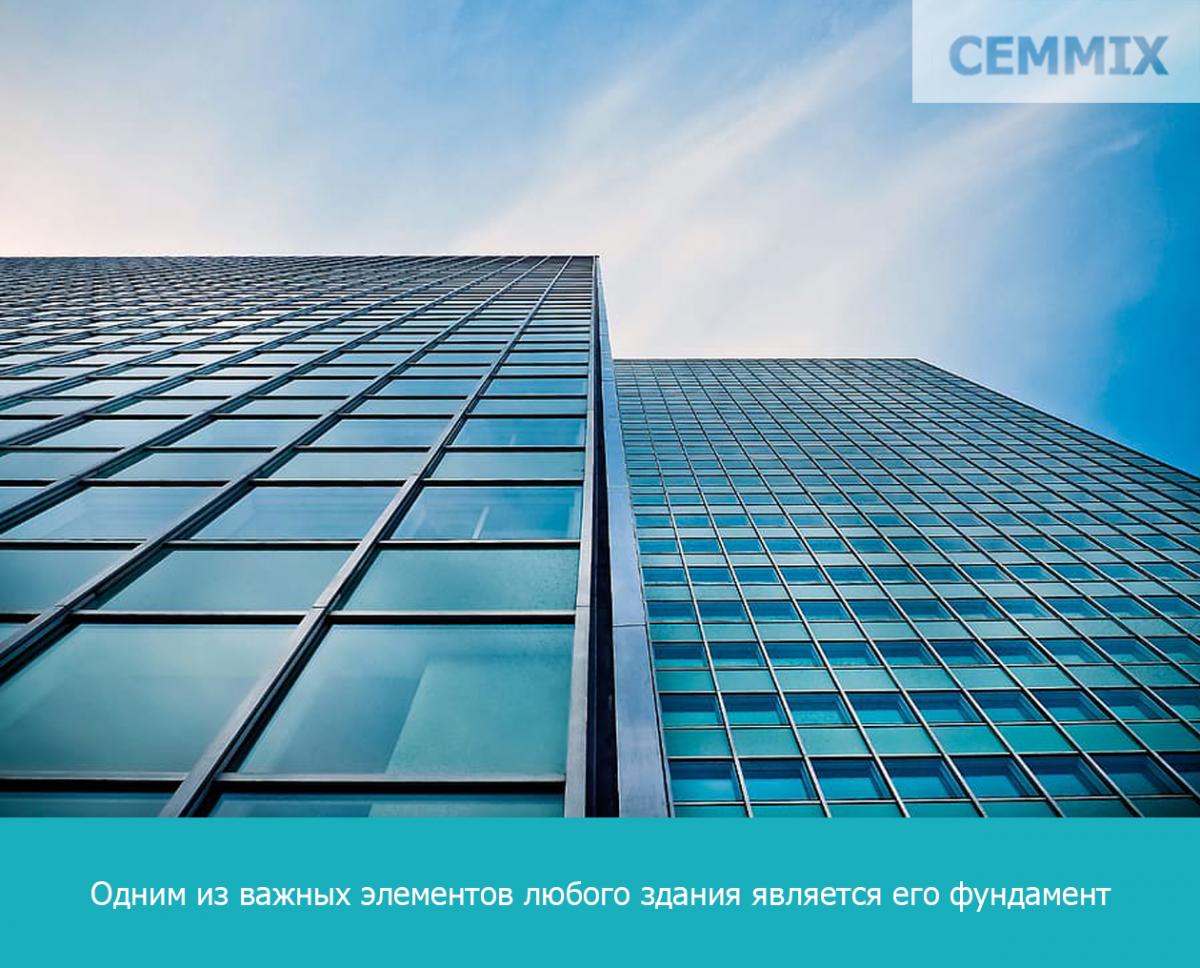 Одним из важных элементов любого здания является его фундамент