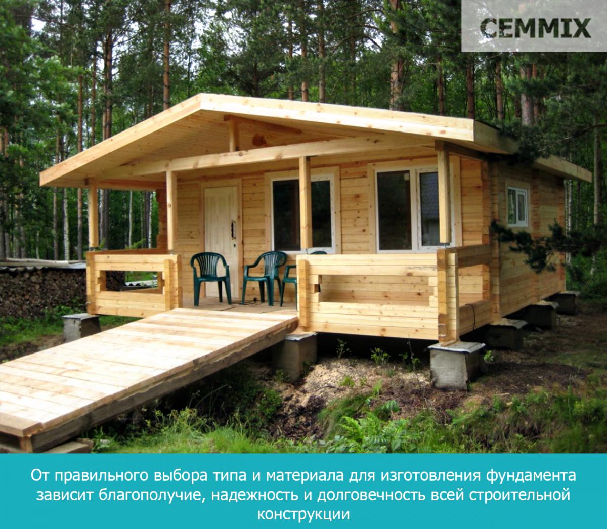 От правильного выбора типа и материала для изготовления фундамента зависит благополучие всей строительной конструкции