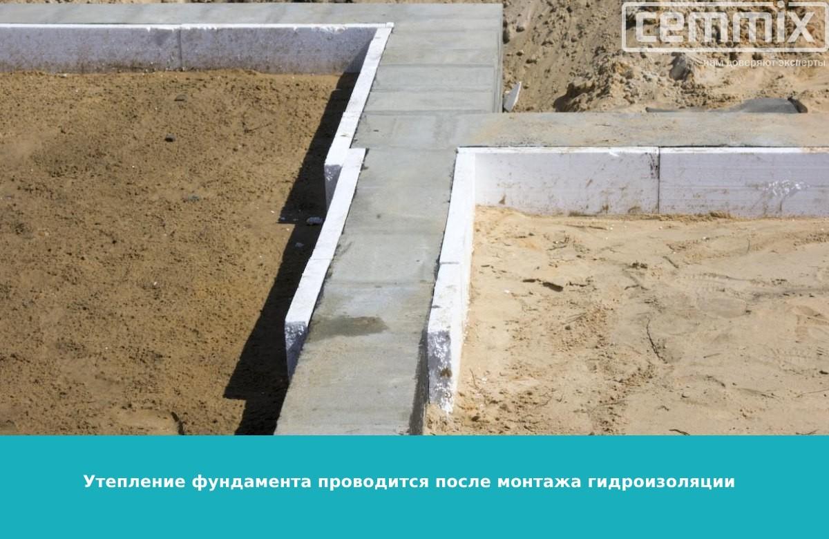 Утепление фундамента проводится после монтажа гидроизоляции