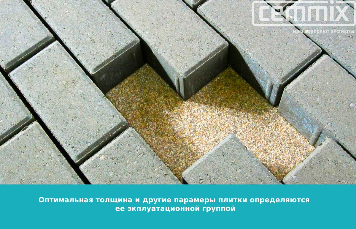 Тротуарная плитка - универсальное покрытиие
