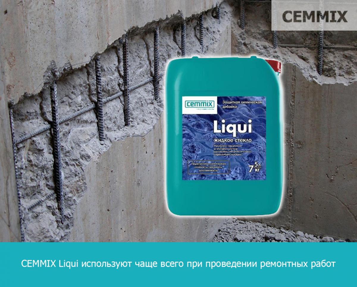CEMMIX Liqui используют чаще всего при проведении ремонтных работ
