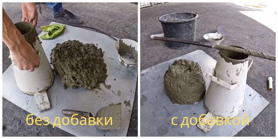 Использование добавки CemBase уменьшает водопотребность бетонной смеси на 10-20%.