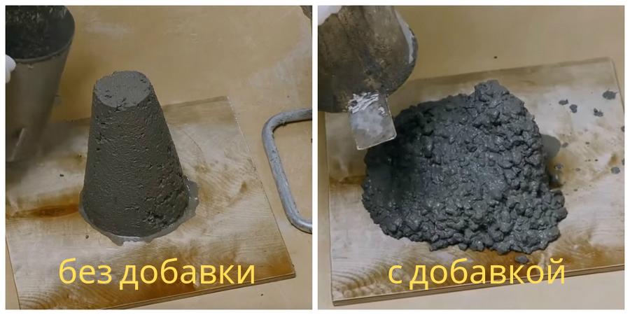 Если говорить о применении добавки CemFrio, то она позволяет проводить бетонные работы при температуре от +10 до -20°С, гарантирует не менее 30% от марочной прочности бетона в возрасте 28 суток (даже если полигон не отапливается), и увеличивает надежность готового изделия на 10%.