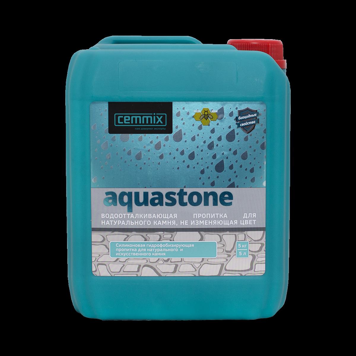 пропитка для бетона от воды