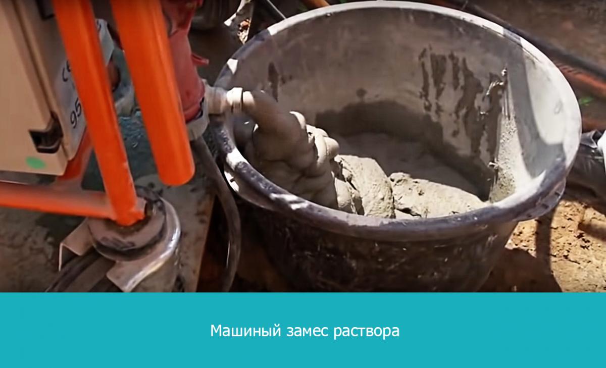 Как изготавливают цементный и цементно известковый растворы раствор цементный купить в челябинске