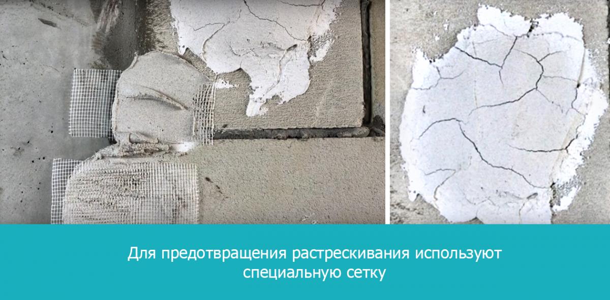 Цементный раствор отваливается потолок лофт бетон