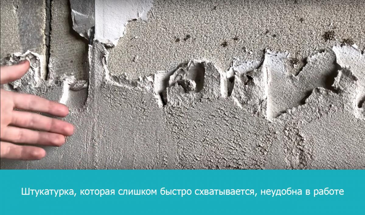 Как цементный раствор сделать пластичным цена раствора цементного в ярославле