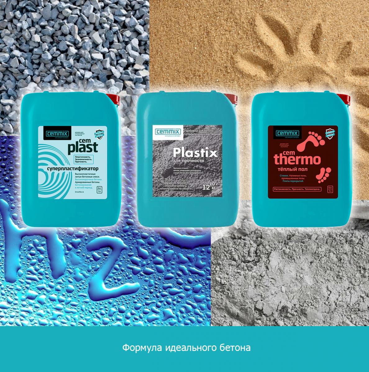 Сохраняемость подвижности бетонной смеси это бетон высыхания
