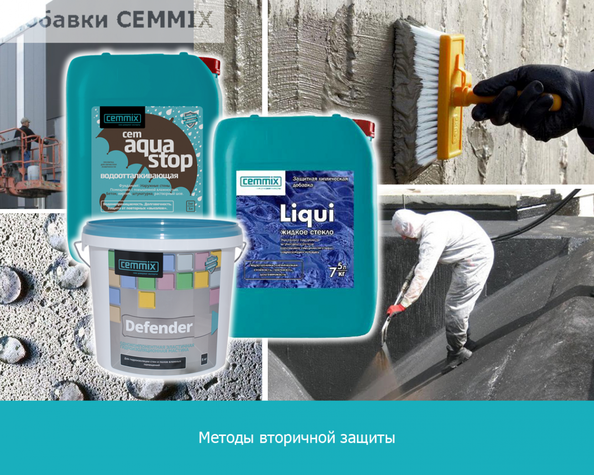 Выщелоченный бетон купить скиммер для бассейна из бетона