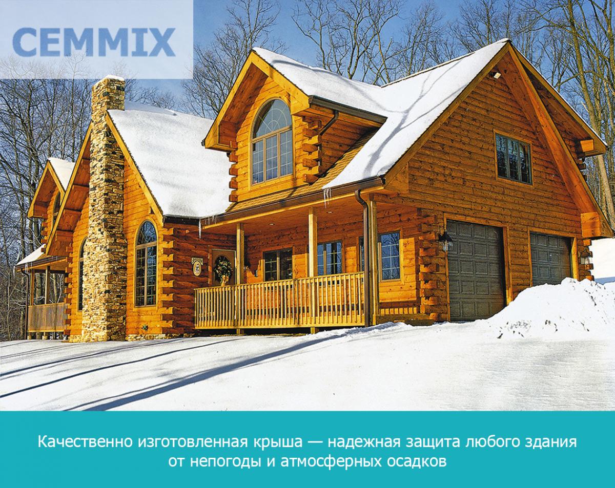 Качественно изготовленная крыша — надежная защита любого здания