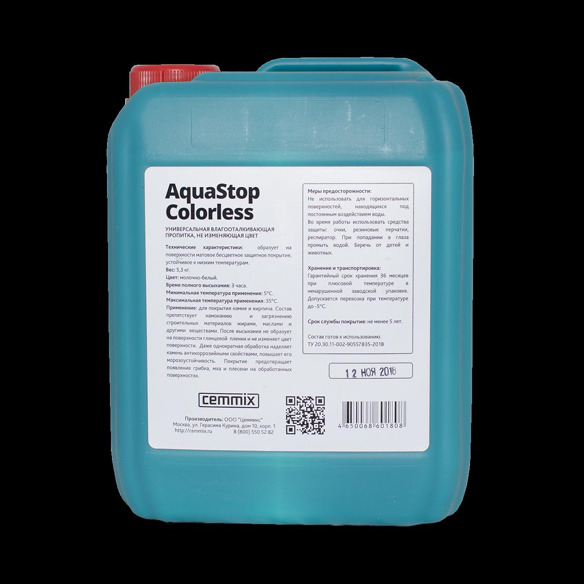 AquaStop Colorless