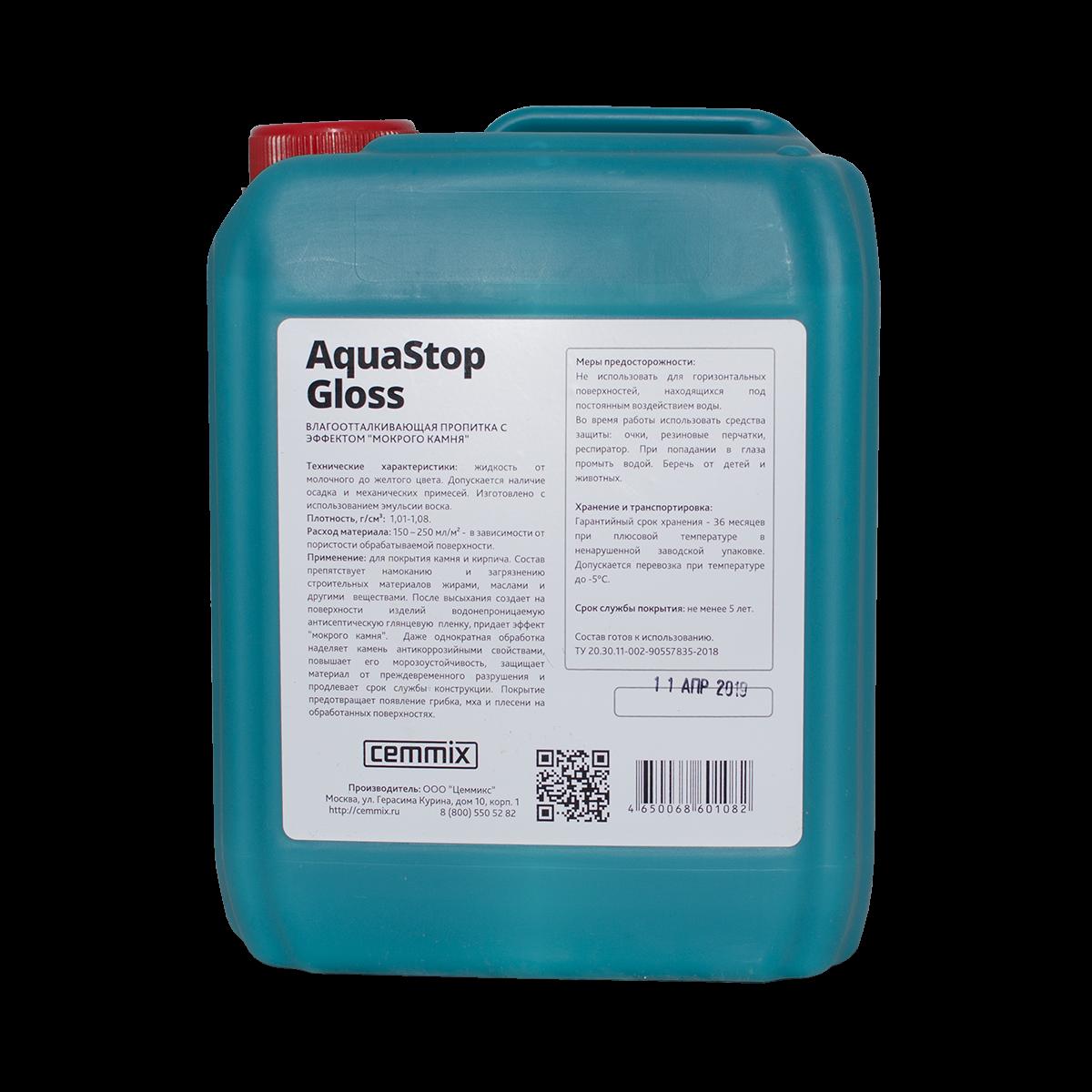 AquaStop Gloss