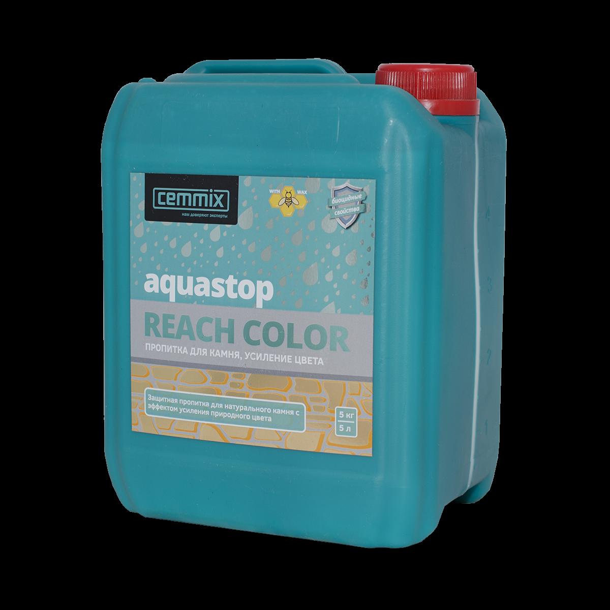 AquaStop Reach Color