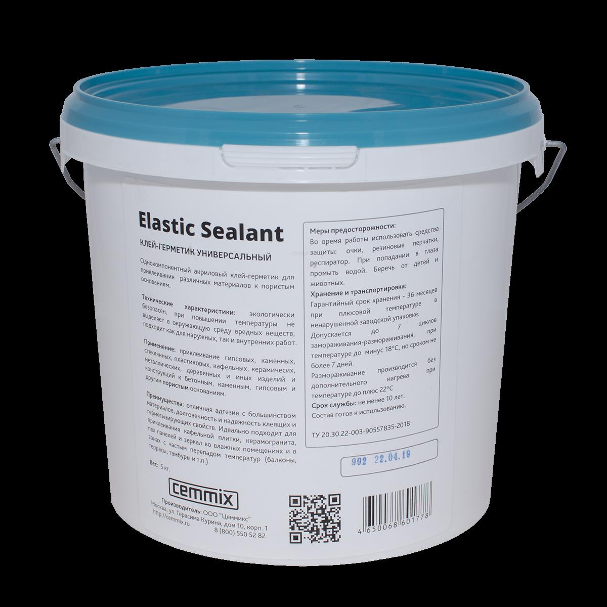 Elastic Sealant