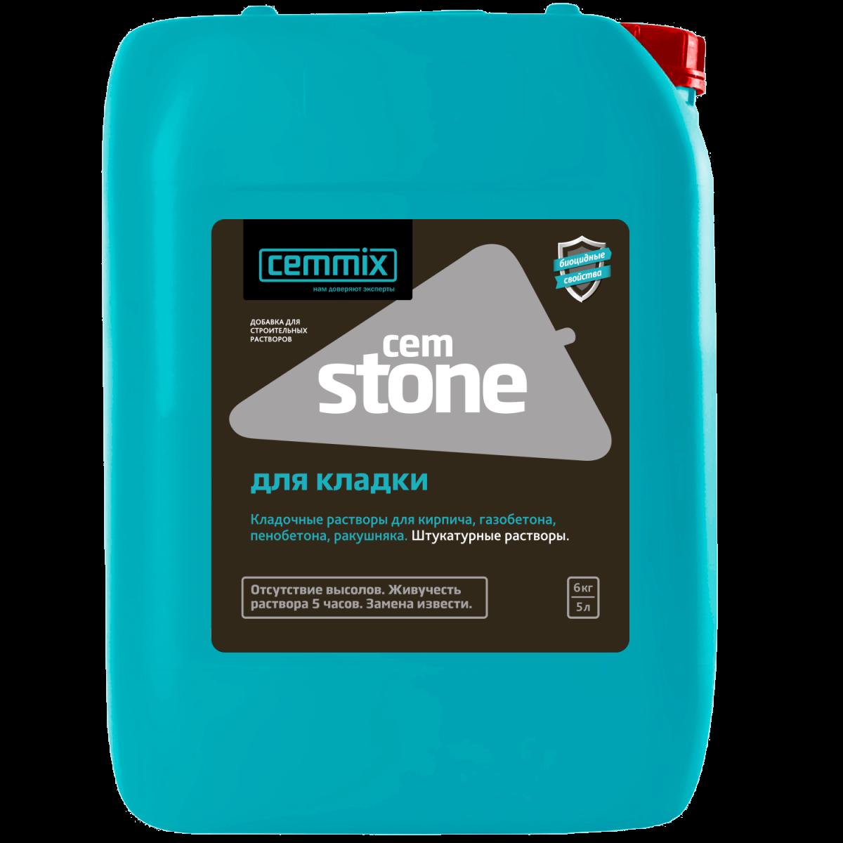 Добавка для бетона CemStone